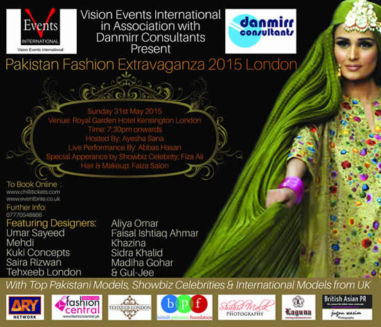 visiion events