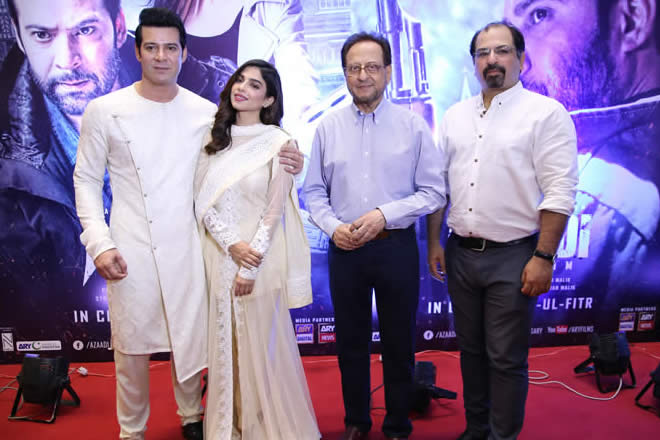 Launch of Azaadi Trailer
